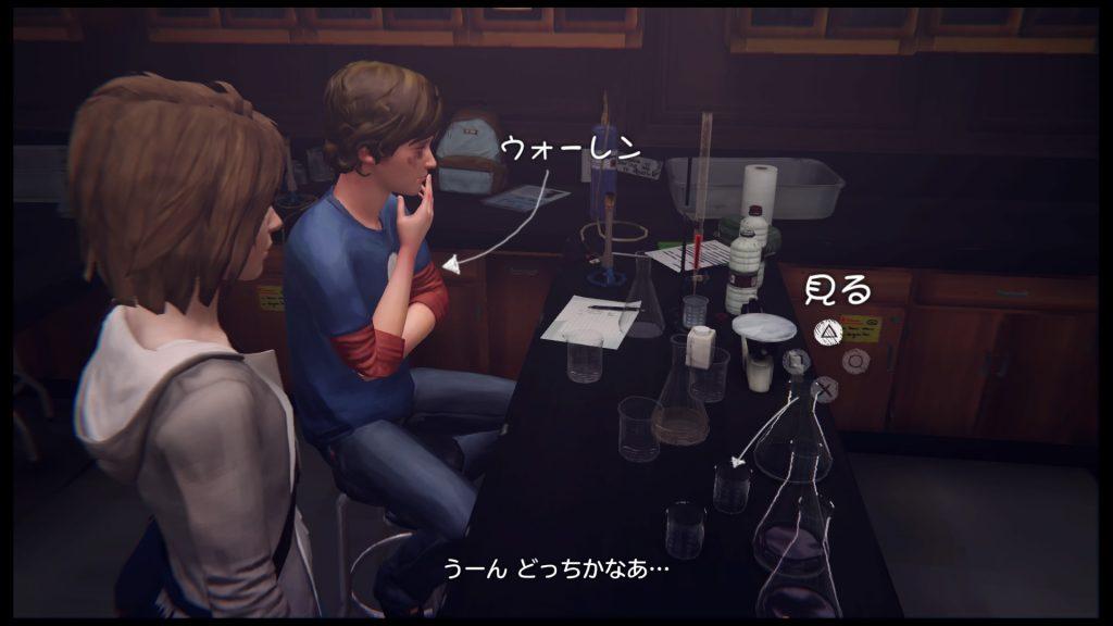 面白い!超泣けた神ゲー・ライフイズストレンジ【評価・感想】